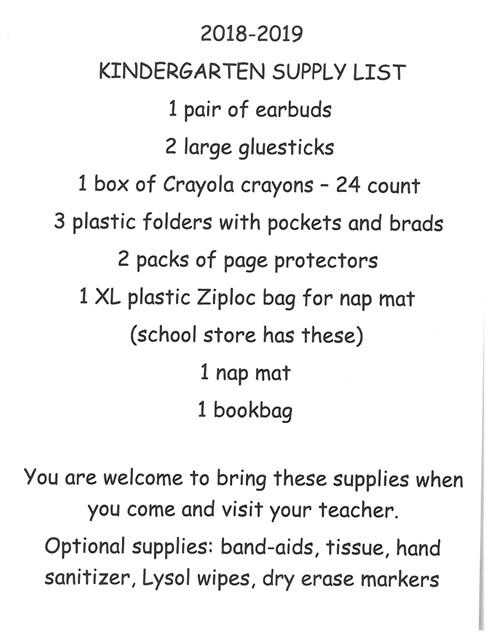 school supply deals july 19 2019